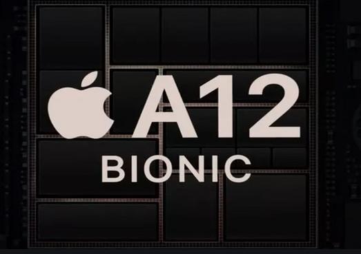 Vi xử lý A12