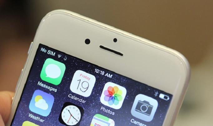 Lỗi không bắt được 3G iPhone